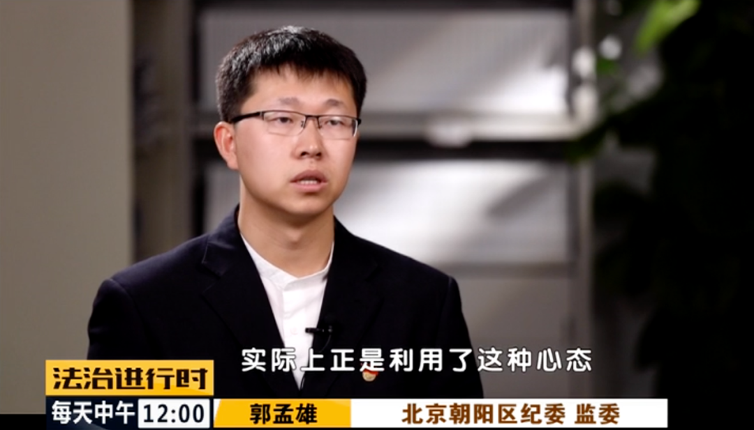 """北京朝阳58岁""""女村霸"""" 欺行霸市14年 获刑15年"""