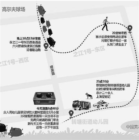 「高娱乐场官网网站」郭鹤立会见华侨城资本集团总经理林育德一行