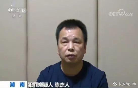 真人娱乐推广|中央专项彩票公益金向贫困革命老区县倾斜 四年来广东六个贫困老区县获1.6亿元