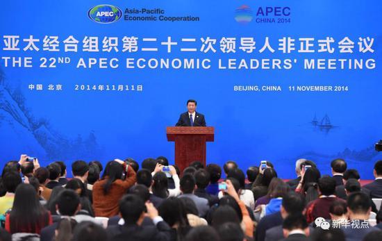 2014年11月11日, 亚太经合组织第二十二次领导人非正式会议在北京举行。新华社记者李学仁 摄