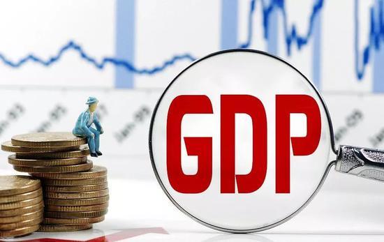 新京报:北京人均GDP过2万美元 会带来什么转