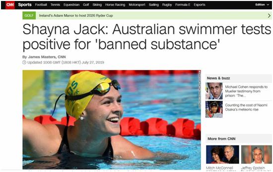 霍顿的队友游泳金牌得主药检呈阳性 CNN:超尴尬|澳大利亚