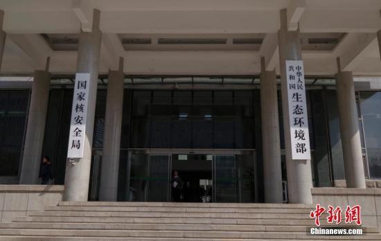 生态环境部。中新社记者 贾天勇 摄