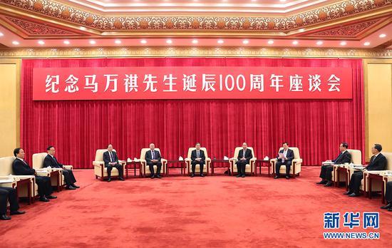 汪洋出席纪念马万祺先生诞辰100周年座谈会