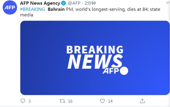 外媒:巴林首相逝世 享年84岁