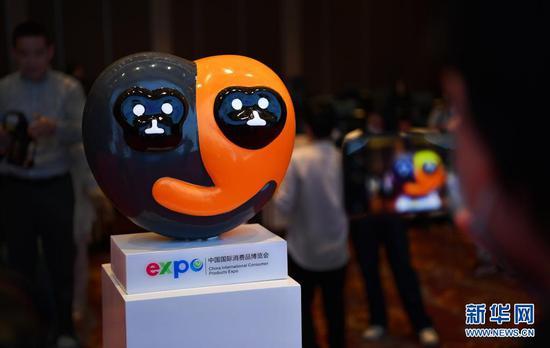 """这是中国国际消耗品展览会祥瑞物""""元宵""""(3月18日摄)。新华社记者 郭程 摄"""