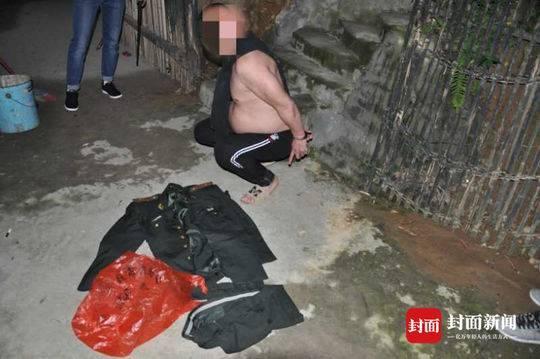 杨林被警方抓获。
