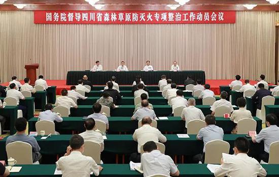委员挂天富帅国务院首次为这事派专项,天富图片