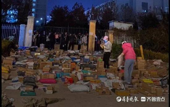 青岛一高校称受黑恶势力干扰快递无法进校园,警方已介入调查图片