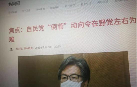 """【蜗牛棋牌】日自民党""""倒菅""""成了,这个右翼要接班?"""
