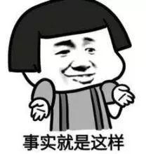 可能不少广东的小朋友