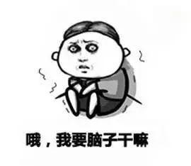 美高梅棋牌游戏官网 88