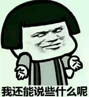 美高梅棋牌游戏官网 55