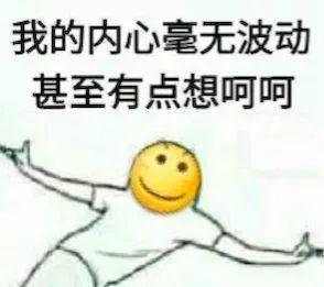 美高梅棋牌游戏官网 110