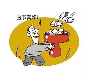 """""""节日腐败""""的花样有多少?多到一般人想不到。譬如说:"""