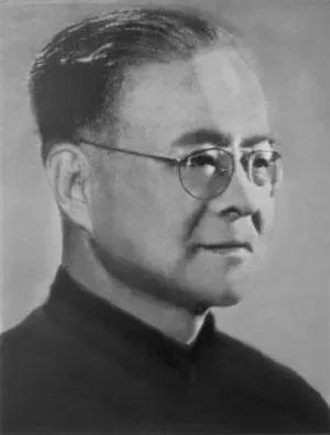 罗常培(莘田)