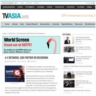 World Screen的相关报道