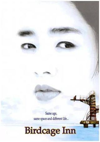 ▲《雏妓》,1998年