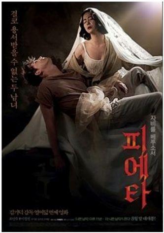 ▲  《圣殇》,2012年,69届威尼斯国际电影节金狮奖,是韩国导演在国际电影节上斩获的最高奖。
