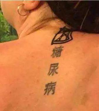 ▲如果有歪果仁带着这样的纹身来你家过年……