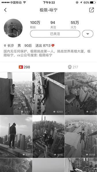 在某视频直播平台上,吴永宁的主页视频呈黑白色,坠楼事件过去一个多月,仍有不少网友前来留言怀念。网络截图