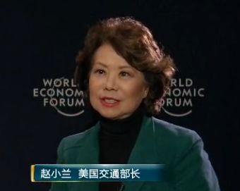 """""""传奇人物""""赵小兰:美国历史上第一位进入内阁的华裔"""