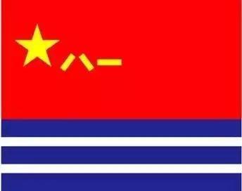 △海军军旗