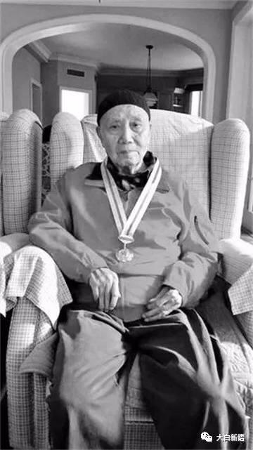 李布德佩戴着长征胜利80周年纪念章图/山西晚报
