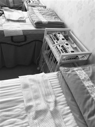 建外SOHO点穴减肥机构 图片来源:北京青年报
