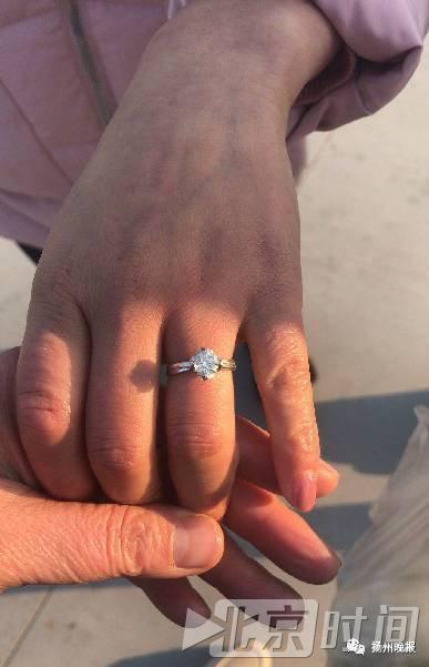失而复得的戒指。