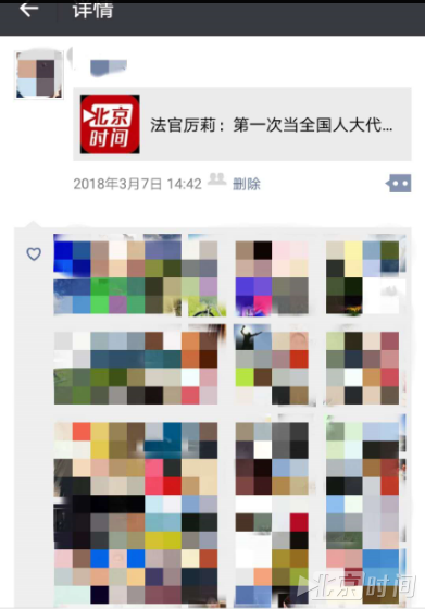 """全国人大代表厉莉朋友圈转发""""代表委员的北京时间""""系列短视频"""