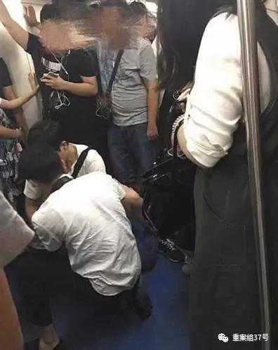 男子地铁上猥亵女乘客拒捕咬伤民警 获刑1年3个月