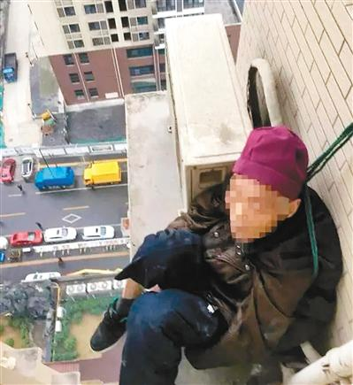 8旬老人坐19楼空调室外机旁欲轻生 被劝1小时救回