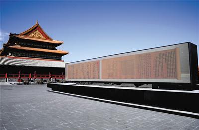 """春节将至,北京市民除昨日,故宫箭亭广场展出的《唐摹王羲之一门书翰卷》影像。当日,从大热节目《国家宝藏》中选出的9件国宝集体""""现身""""故宫进行特展。图/视觉中国"""