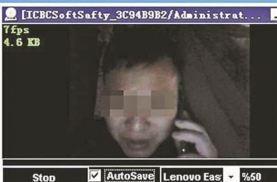 网安工程师遭遇电信诈骗 用木马链接入侵骗子电脑