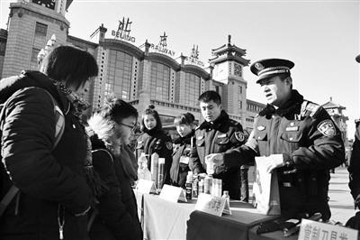 民警在北京站进行安全宣传
