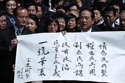 △2005年,宋楚瑜在南京中山陵题字