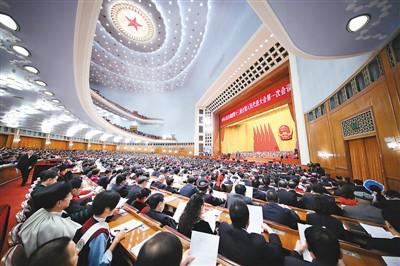 三月五日,第十三届全国人民代表大会第一次会议在北京人民大会堂开幕。   新华社记者 兰红光摄