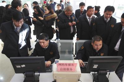 2016年12月22日,网约车治理措施出台后,司机在北京市交通委运管局报名网约车测验。 材料图片/李飞 摄