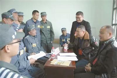 林国华和服刑人员