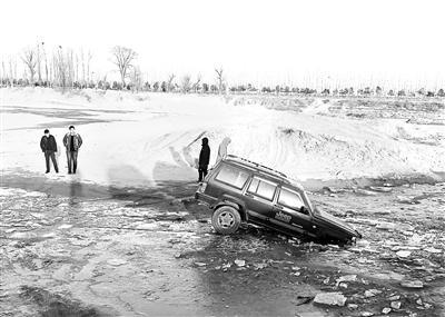 """越野车""""溜冰""""陷进冰窟。图片来源:北京青年报"""