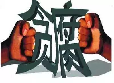 柳州市国土局已连续两任局长落马