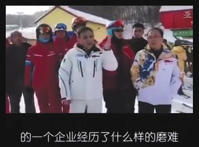 2017年12月31日,毛振华在视频中控诉亚管会。视频截图