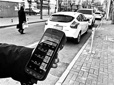 停车管理员称很多时候仍需手持扫描设备帮助缴费