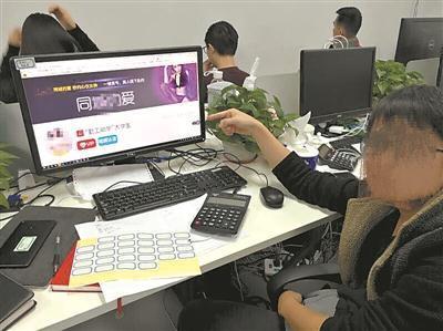 犯罪团伙被打掉。图 /广州日报全媒体记者李栋