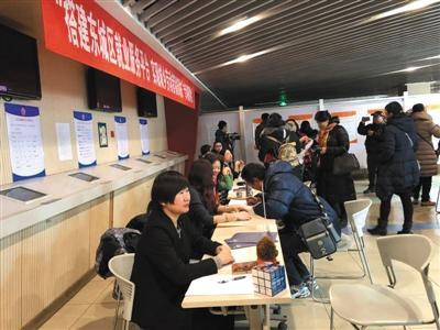 昨日,东城区城乡劳动者精准帮扶专场招聘活动举行,600余人前来咨询