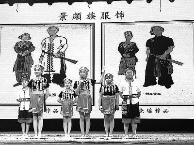 2017年12月30日,云南省昆明市盘龙区新迎第三小学学生带来了景颇族文化汇报演出《目瑙纵歌》,这是云南首部小学阶段民族美育教程汇报演出。
