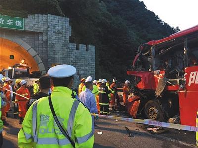 2017年8月10日23时许,京昆高速公路安康段秦岭1号隧道发生一起大客车碰撞隧道口事故,造成车内36人死亡,13人受伤。事故车辆车牌号为豫C88858,自成都驶往洛阳。