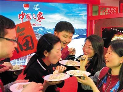 北京冬奥组委实习生品尝饺子。新京报记者 郭超 摄