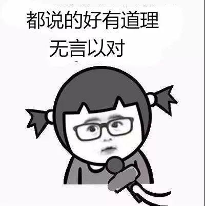 美高梅棋牌游戏官网 113